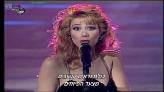 קדם אירוויזיון 1995 - חלק א