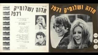 יאיר רוזנבלום – בחזרה לרפידים