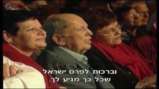 שירי אדם ואדמה - מחווה לגיל אלדמע - 2004