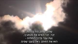 שיר עד - שיר אפור - מילים: חיים חפר | לחן: דוד זהבי | ביצוע: רבקה (רבקה'לה) קרמר - Rivka Kremer