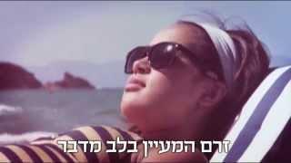עליזה גבאי - זרם המעיין