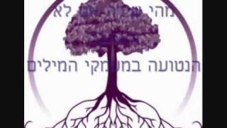 תפארת הארץ - שושיה בארי דותן / מילים : אביבה גולן