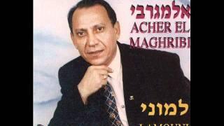 אשר אלמגרבי כליני כליני Asher El Maghribi