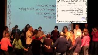 אירוע זמרשת מס' 30 - שרים ומחוללים