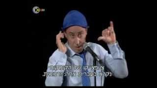 דן אלמגור על ישראל פוליאקוב (פולי)