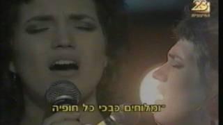 מארינה מקסימיליאן בלומין - שיר ארץ