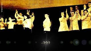 שיר עד - נרננה - מילים: מהמקורות (תהילים צ') | לחן: עממי חסידי | ביצוע: הגבעטרון - The Gevatron