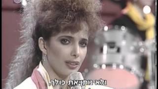 ורדינה כהן - הרגע האחרון