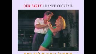 דורון מזר  - חירותי -המסיבה שלנו