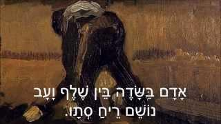 שיר עד - הקיץ חלף - דוד אגמון   נחום (נחצ'ה) היימן   בביצוע בנות הגבעטרון - ha'Kaitz Khalaf