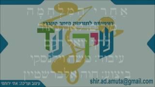 שיר עד - אחרי המלחמה - לאה נאור | יואל רקם | בביצוע חוה אלברשטיין - Acharey HaMilchama