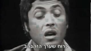שלמה ארצי (חי, חלקי) - זמר לבני