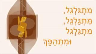 שיר עד - סביבוני - שרה לוי-תנאי | שרה לוי-תנאי | בביצוע דודו אלהרר - Sevivoni
